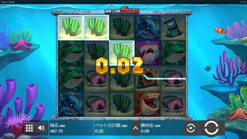 Razor Shark mystery stuck2