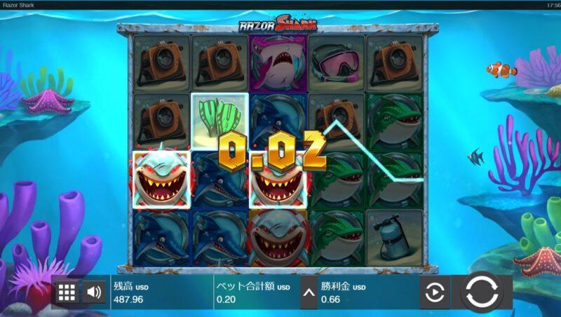 Razor Shark mystery stuck6