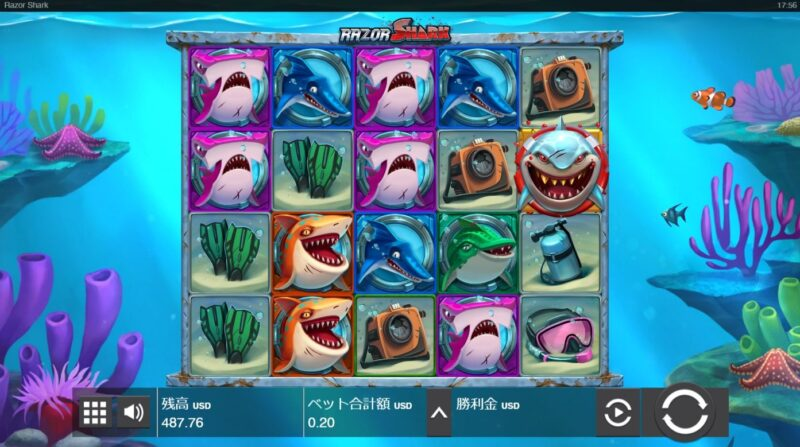 Razor Shark mystery stuck8