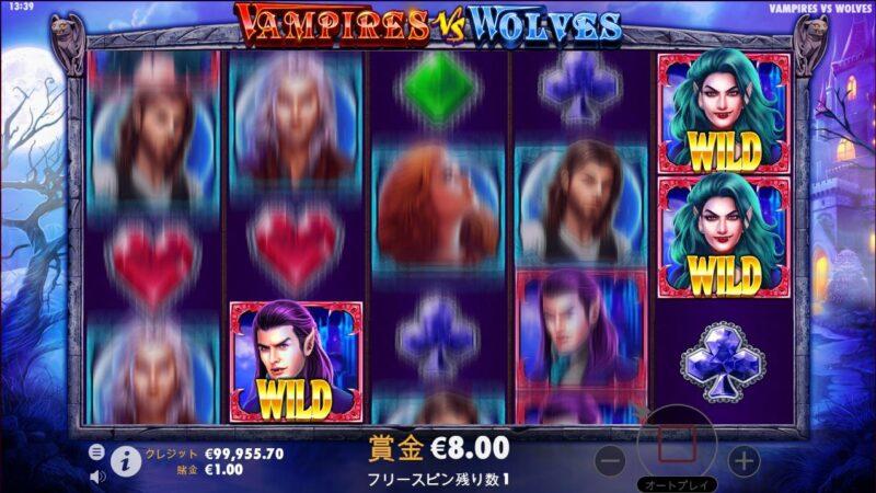 Vampires vs Wolves vampire freespin2