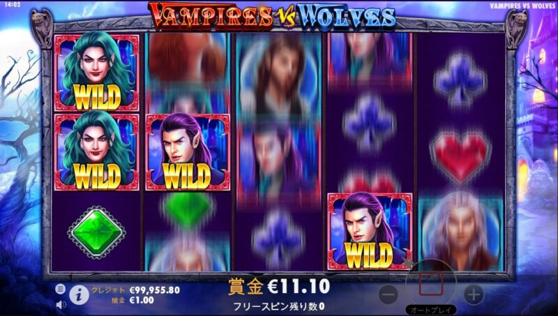 Vampires vs Wolves vampire freespin3