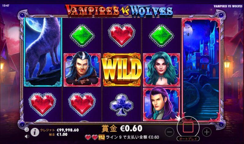 Vampires vs Wolves1