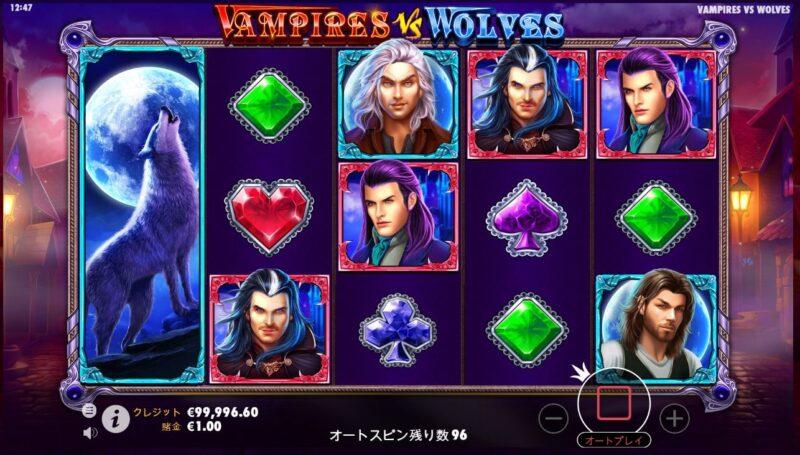 Vampires vs Wolves2