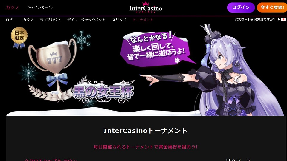 intercasino-official