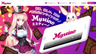mystino-official