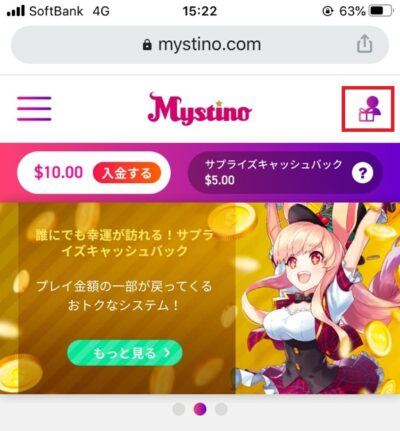 mystino signup bonus2