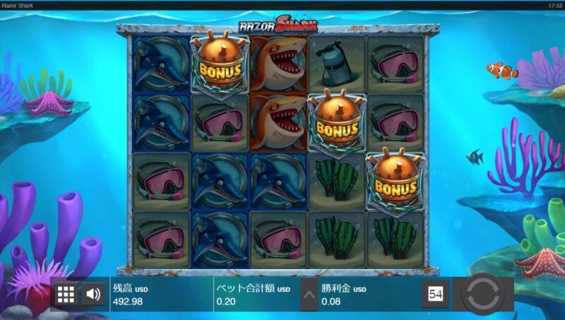 razor shark freespin2