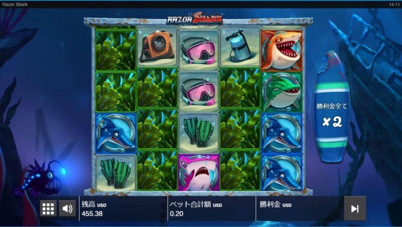 razor shark freespin6